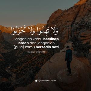 Reminder Jangan Menyerah